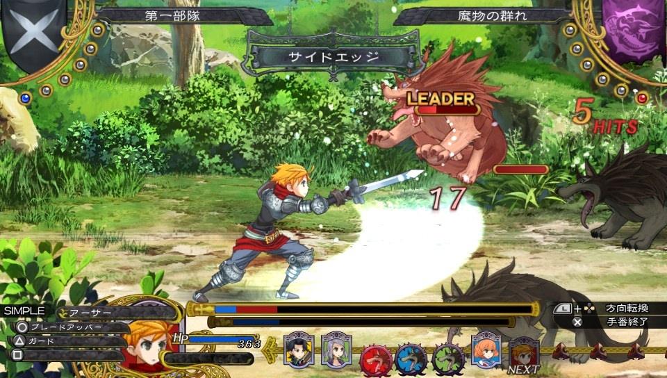 グラキン体験版_ゲーム画面_vita_05