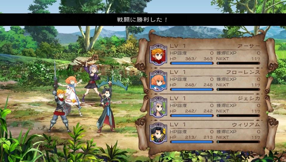グラキン体験版_ゲーム画面_vita_06