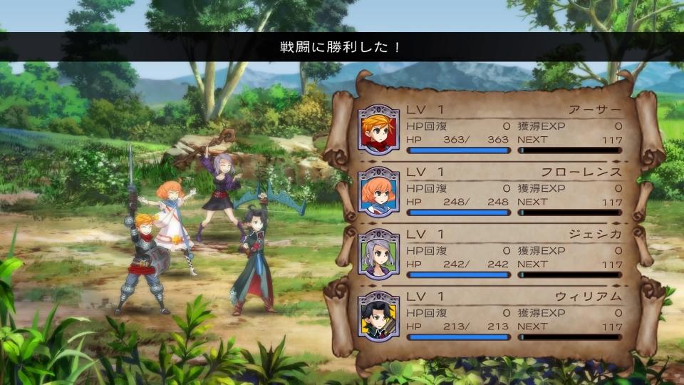 グラキン体験版_ゲーム画面_PS4_06