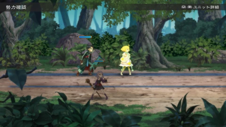 グラキン体験版_ゲーム画面_PS4_09