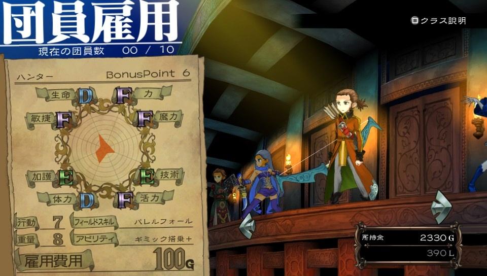グラキン体験版_ゲーム画面_vita_0