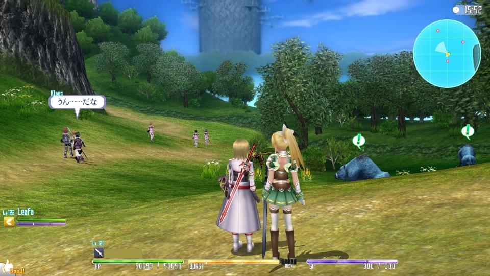 SAOReHF_ゲーム画面01