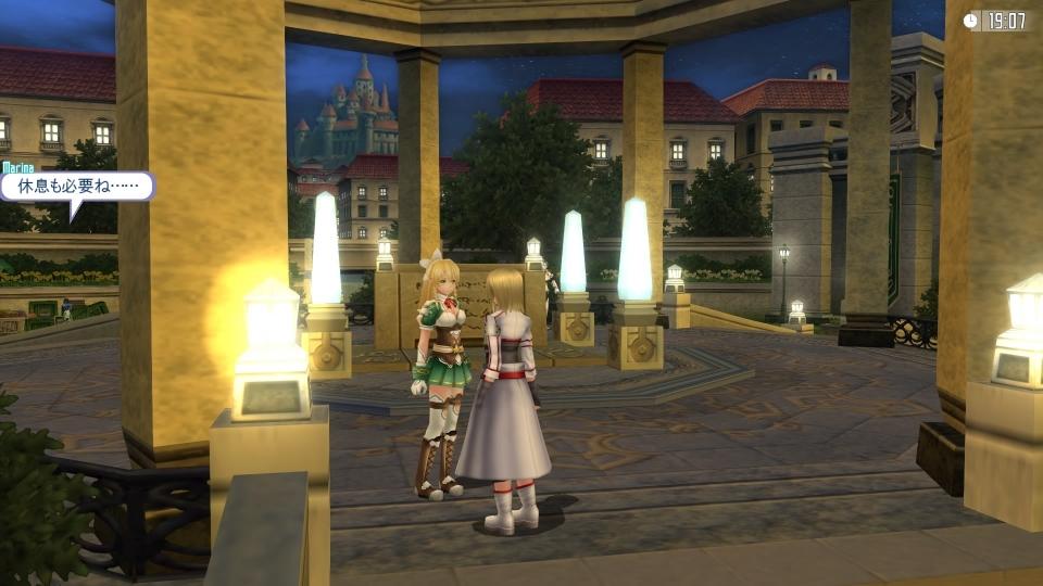 SAOReHF_ゲーム画面03