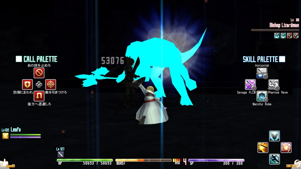 SAOReHF_ゲーム画面06