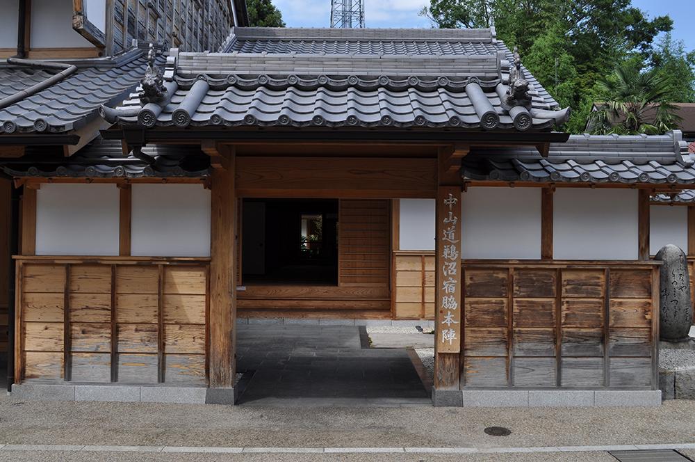 wakihonjin (4)