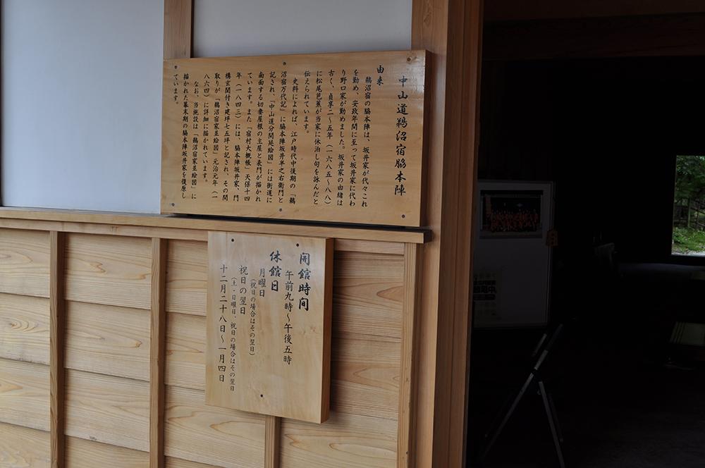 wakihonjin (6)