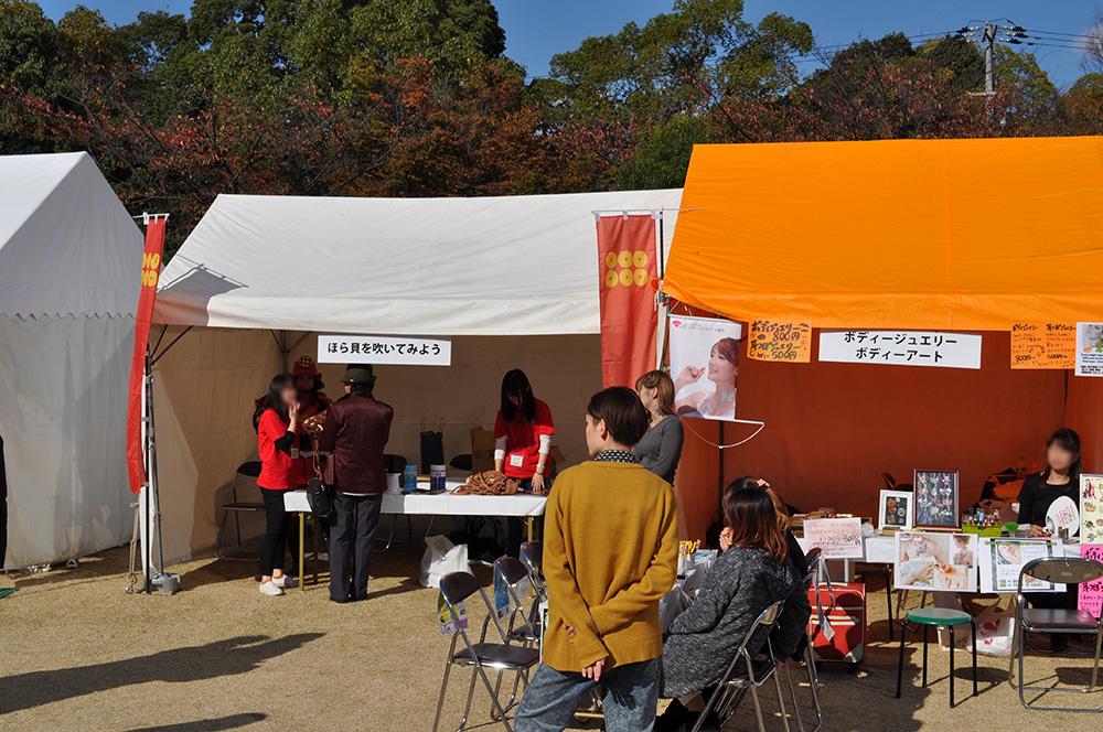 yukimurahakuaki (6)