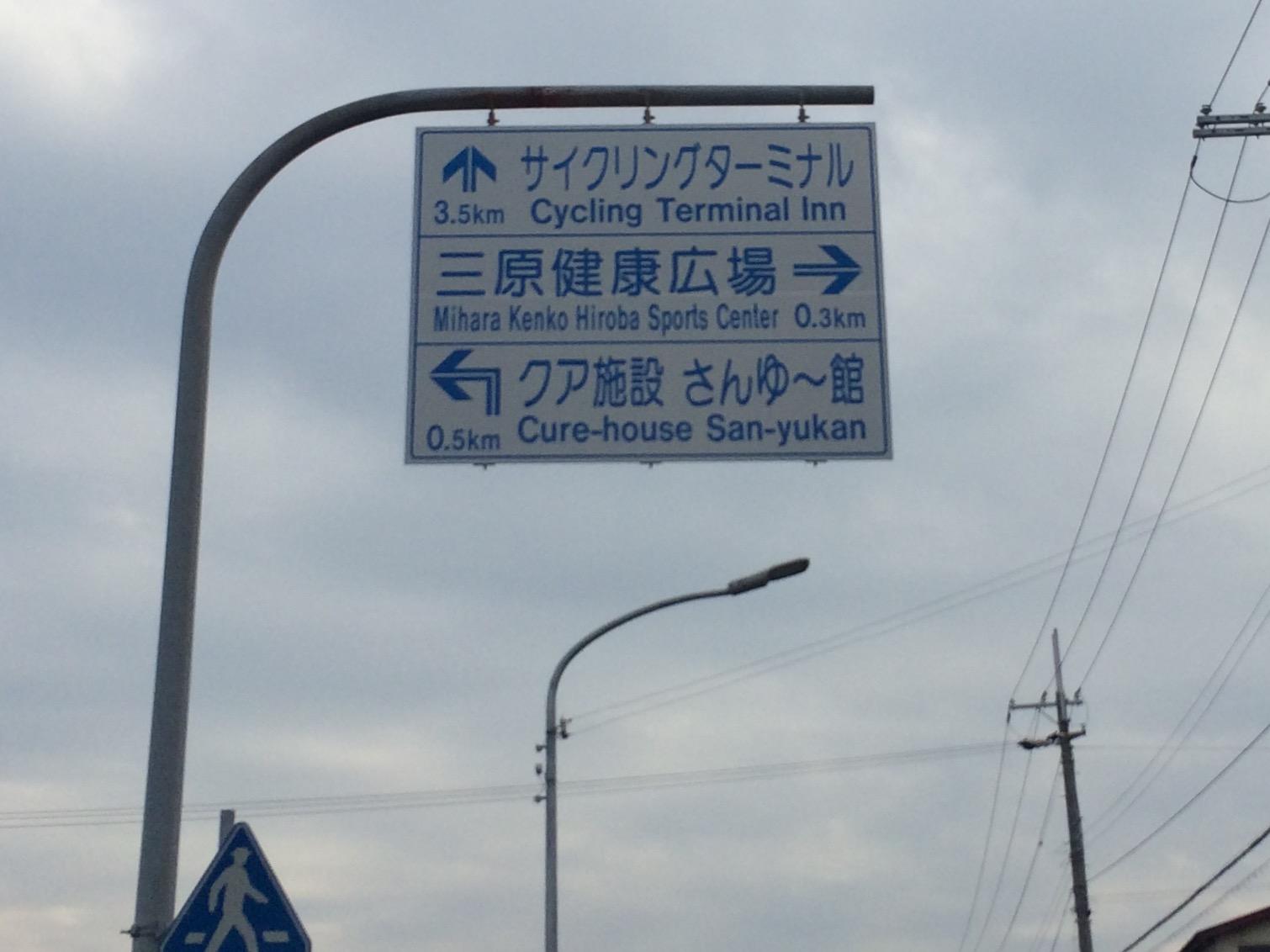 151106淡路島04.JPG