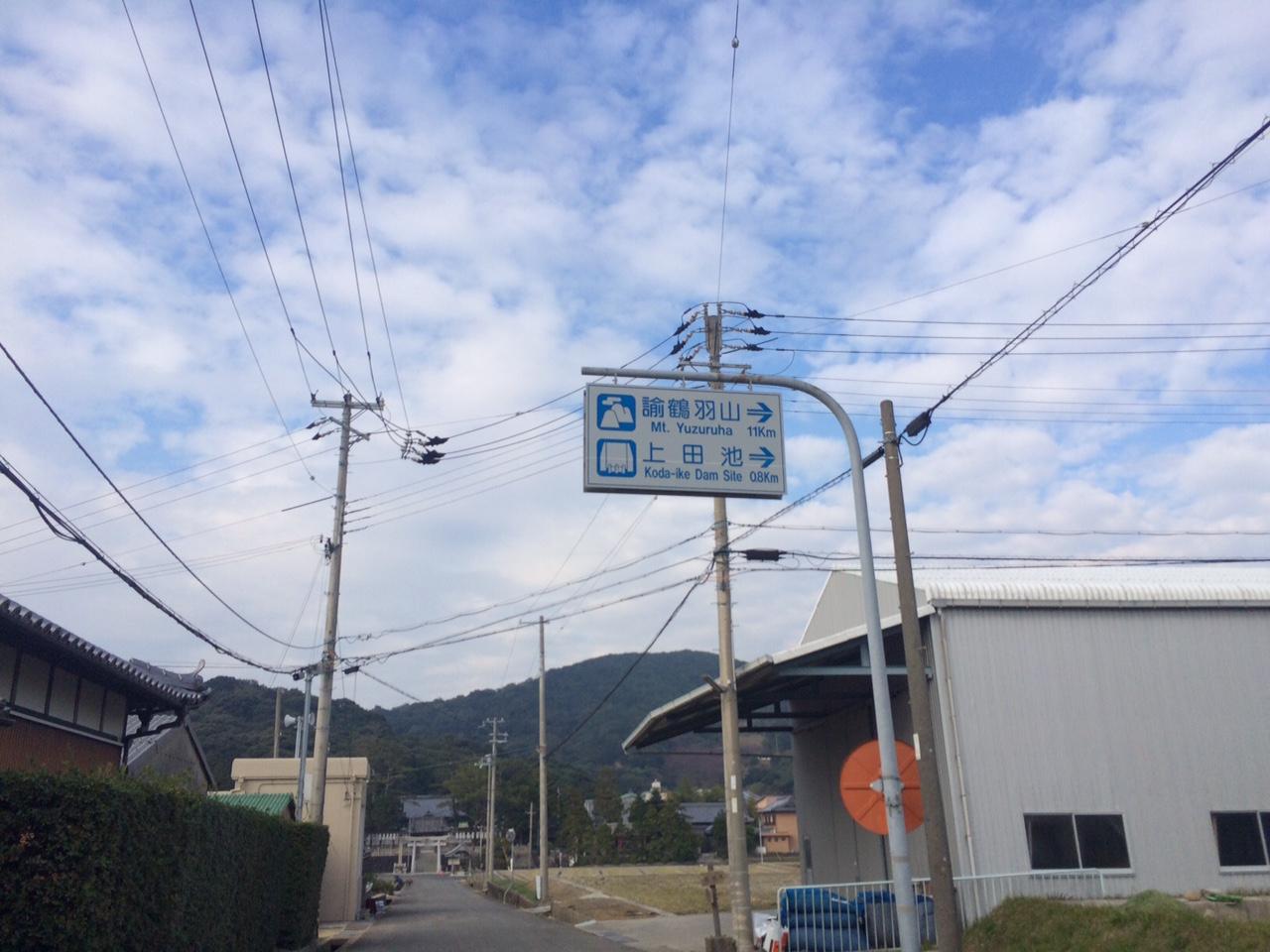 151106淡路島13.JPG