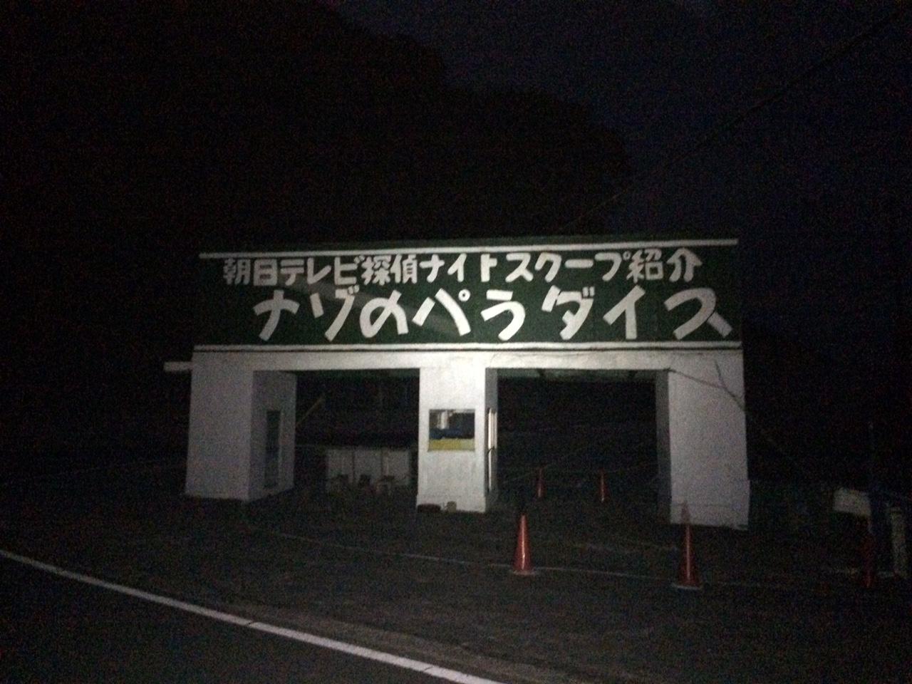 151106淡路島26.JPG