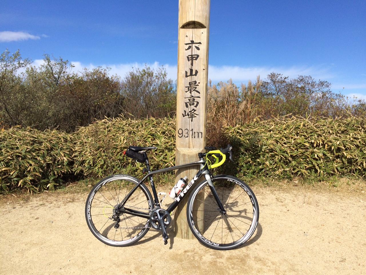 151112六甲山03.JPG