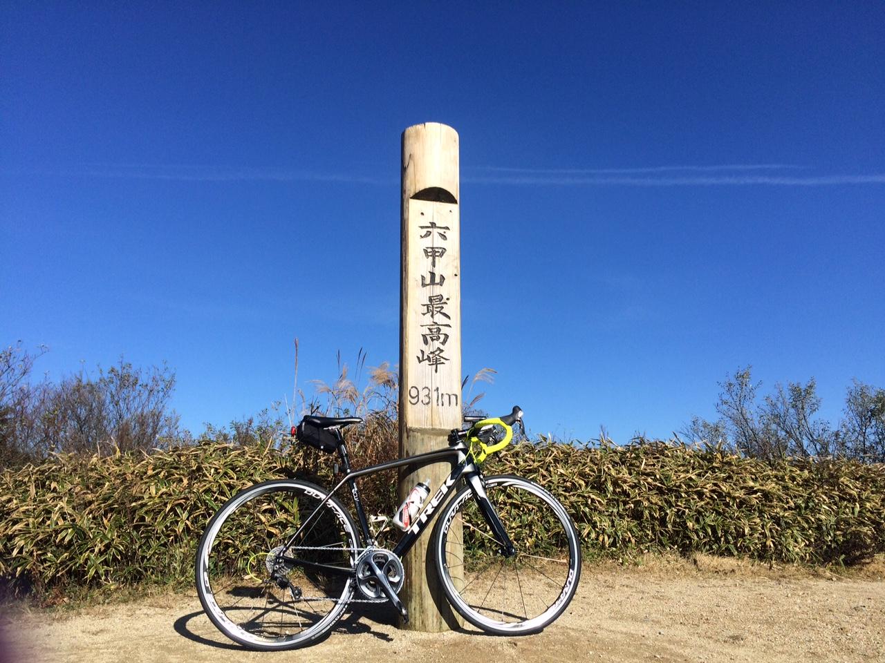 151120六甲山04.JPG
