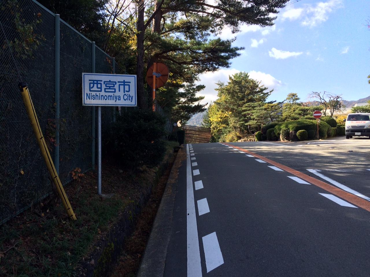 151120六甲山15.JPG
