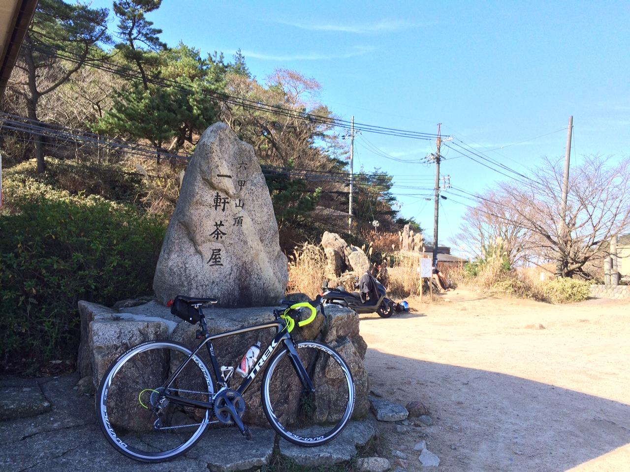 151120六甲山29.JPG