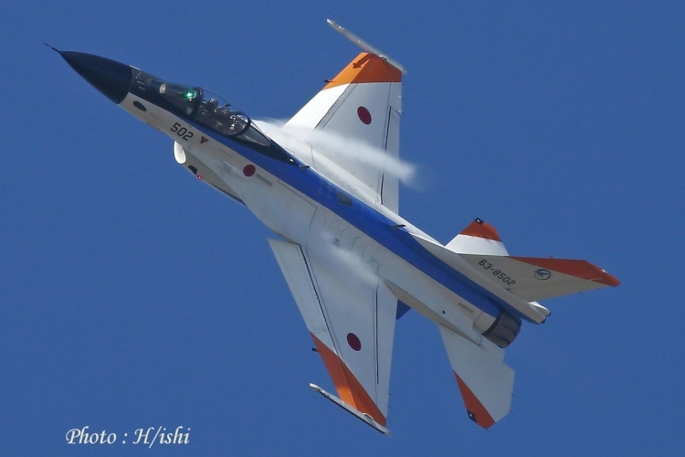 A-538.jpg