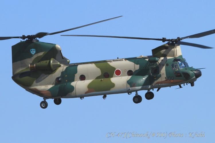 A-788.jpg