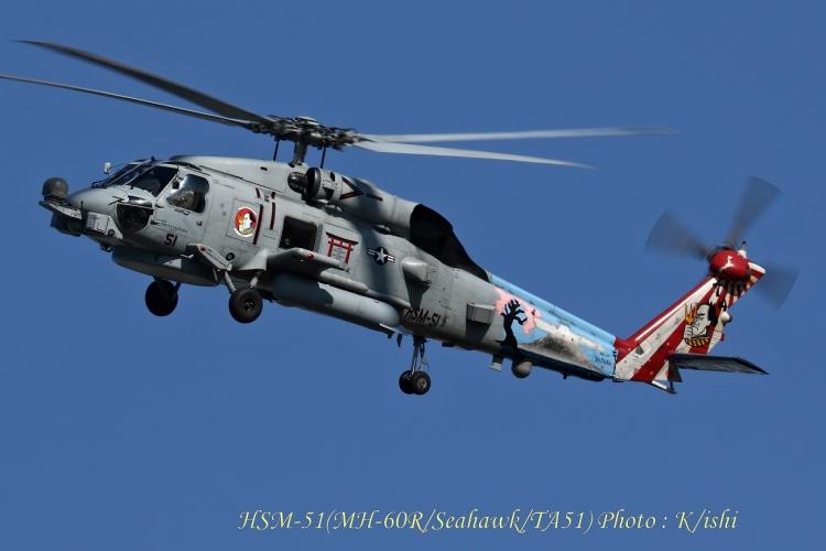 A-866.jpg