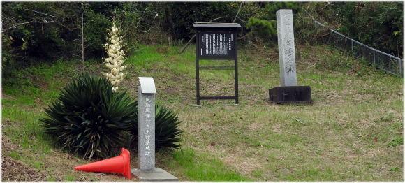 一宮砲台記念碑、風船爆弾記念碑