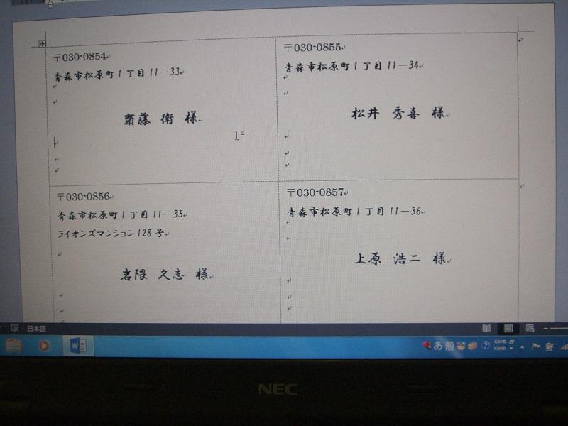 A050-2s.jpg