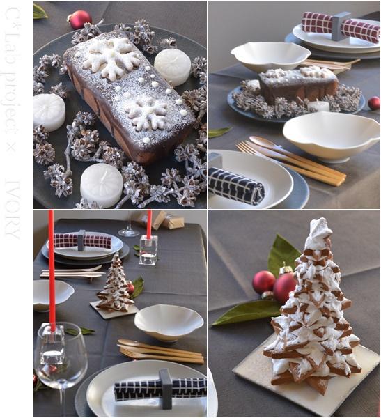 christmascake.jpg