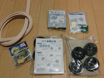 CIMG5583.jpg