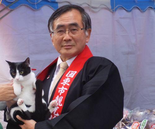 500国東市三河明史市長と猫ジャンヌ