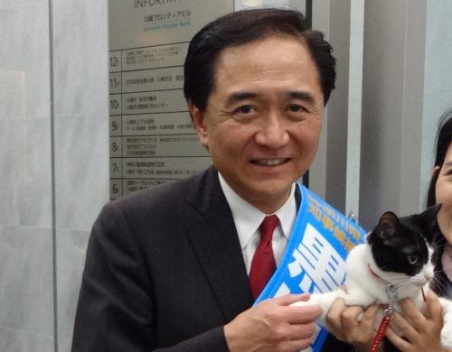 神奈川県黒岩知事と猫ジャンヌ