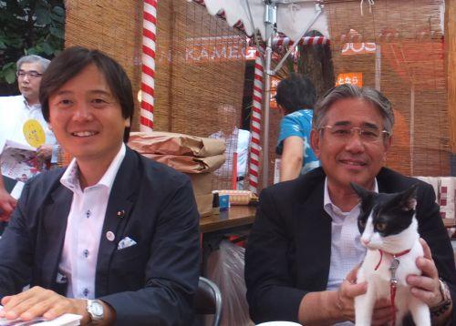 東京都議会議員鈴木隆道先生 栗山芳治先生
