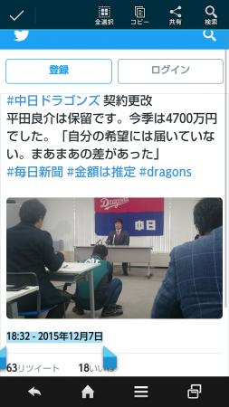 YD559b1.jpg