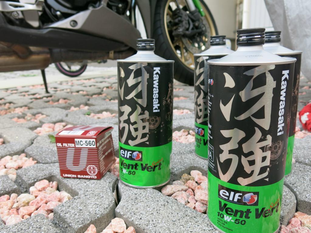 温泉津 コンデジ 003
