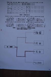 P1030827-1.jpg