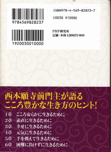 20151127書籍2
