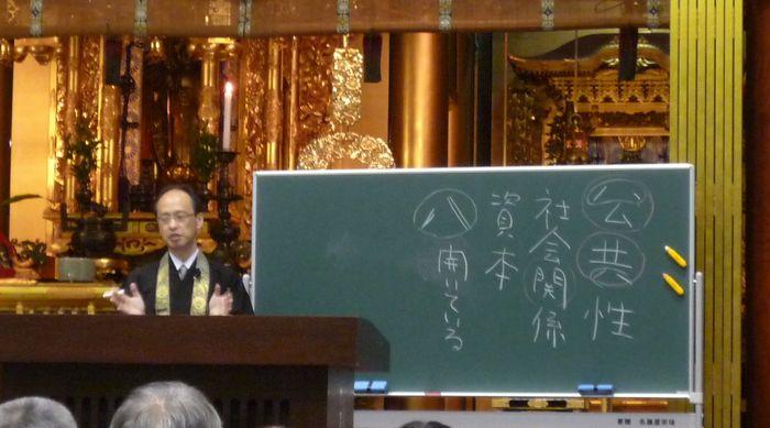 20151211公開講座