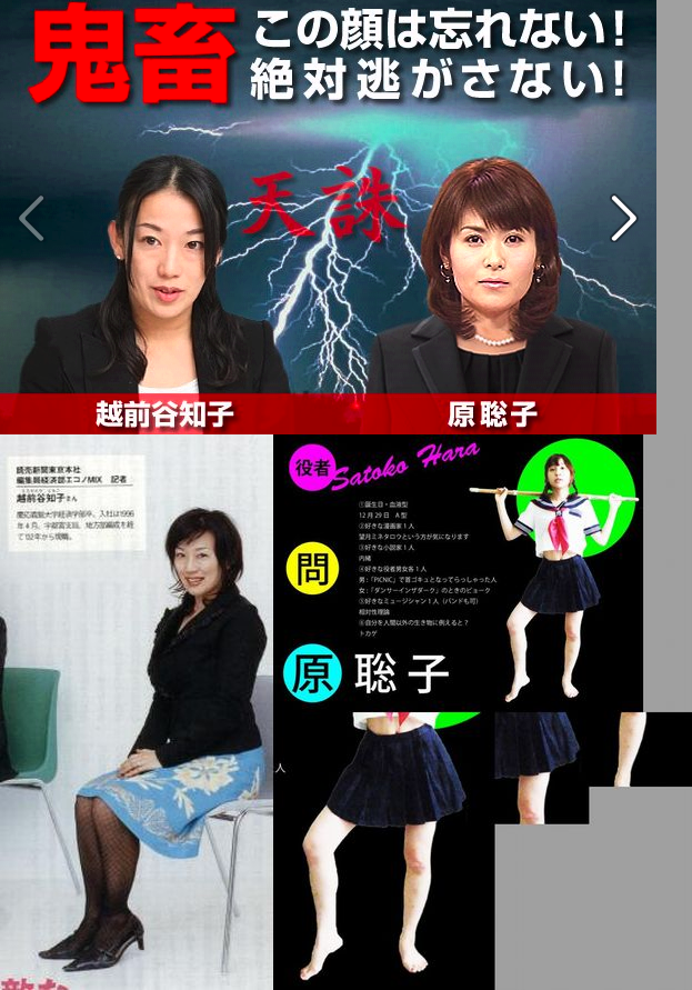 2015-09-11原総子・越前屋a
