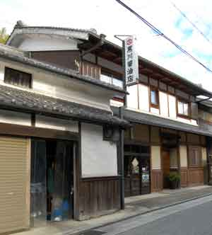15.11.3黒川醤油