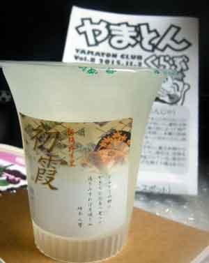 15.11.3酒ゼリー