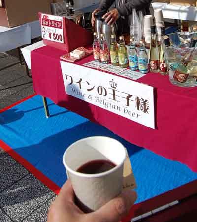 151205ワイン