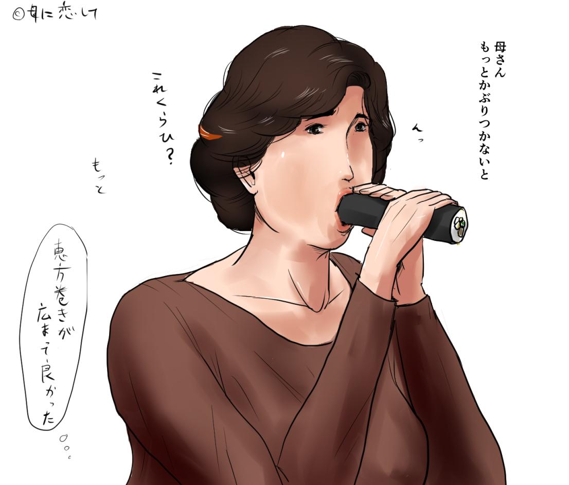 hahakoi_other3.jpg