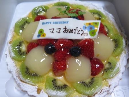 ケーキっつーかタルト(^^*)