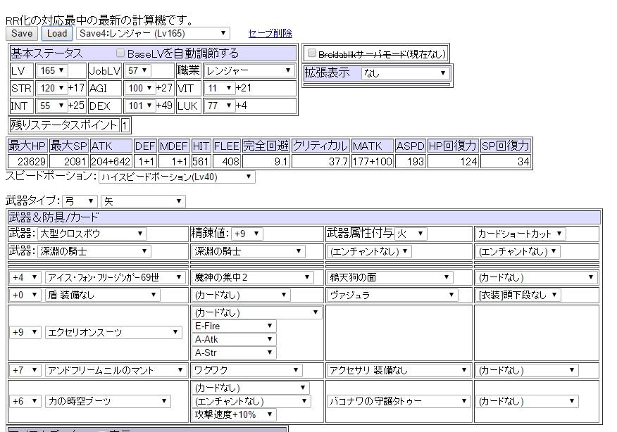 screenOlrun0 18