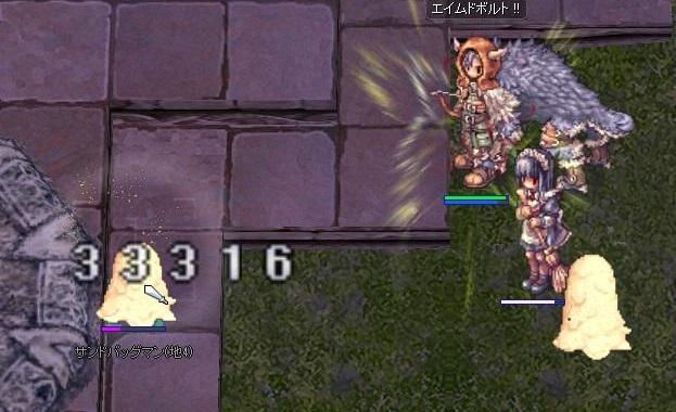 screenOlrun010.jpg
