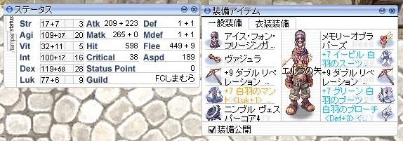 screenOlrun016.jpg