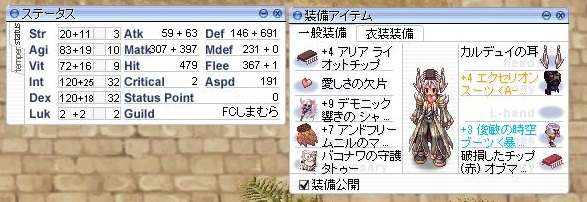screenOlrun033.jpg