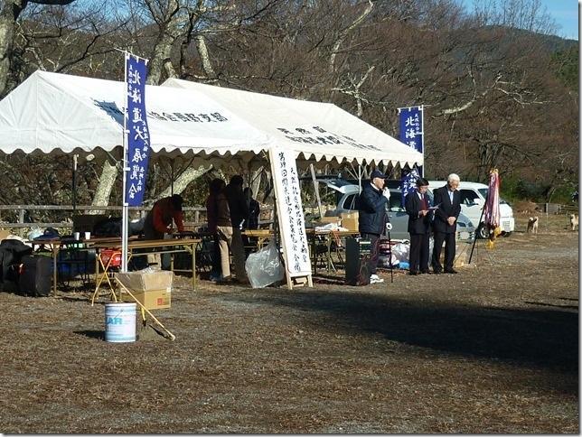 20151129協会関東連合展04-01