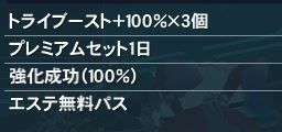 10-24OTP障害のお詫び