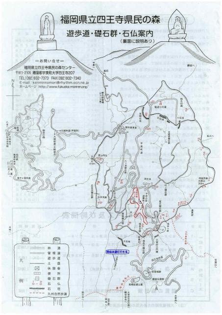01四王子 地図