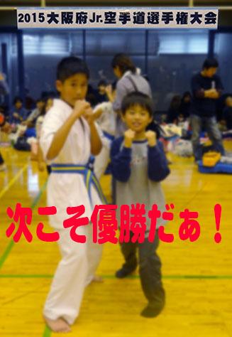 正援塾05