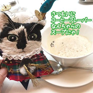 151125_soup.jpg