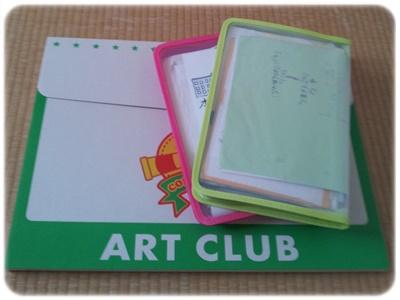 子どもたちの作品ファイル