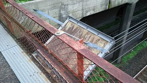 東山の人道跨線橋8